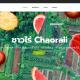 Chaoraii-02