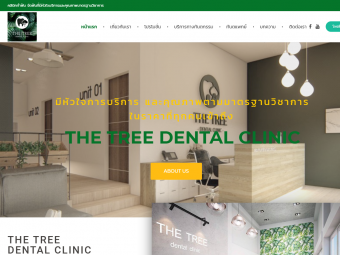 The Tree Dental Clinic-2