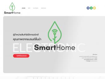 smarthome6000-2