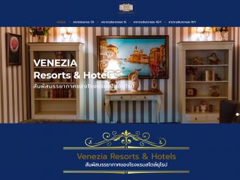 veneziahotel2