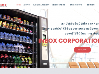 screencapture-inboxcorp-co-th-2020-08-07-13_22_55